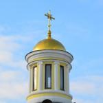 Храм Святителя Филиппа, Митрополита Московского