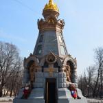 Храм апостола Иоанна Богослова под Вязом
