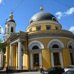 hram-ikonyi-bozhiey-materi-vseh-skorbyashhih-radost