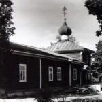 Храм Николая в Бирюлево