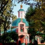 Храм Троицы Живоначальной в Воронцове