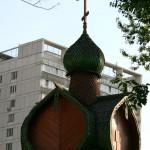 Часовня Всемилостивого Спаса в Дербицах