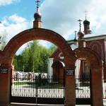 Храм-часовня Иоанна Предтечи на Востряковском кладбище