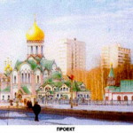 Храм Анастасии Узорешительницы в Теплом стане