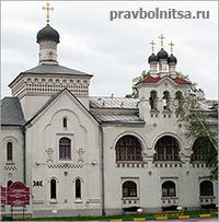 Храм Алексия митр. Московского при Центральной клинической больнице.