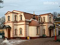 Крестильный храм Веры, Надежды, Любови и матери их Софии в Алтуфьеве