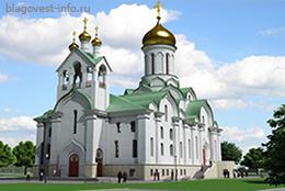 Храм Андрея Рублёва в Раменках