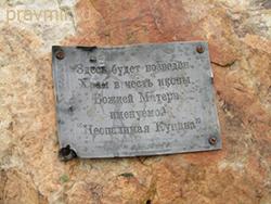 Храм иконы Божией Матери Неопалимая Купина в Отрадном