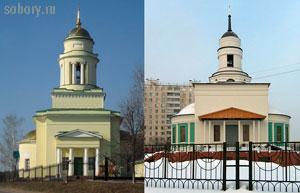 Троицкий храм в Ершово и Храм Иннокентия митр. Московского в Бескудникове