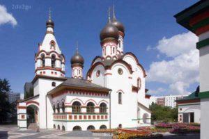 Храм Живоначальной Троицы в Старых Черёмушках