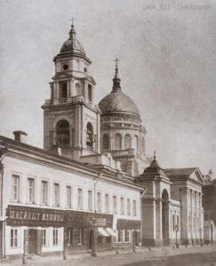 Храм Троицы Живоначальной, что на Грязех