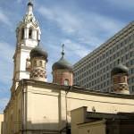 hram-nikolaya-chudotvortsa-krasnyiy-zvon