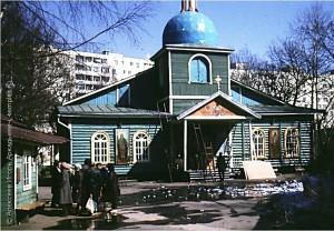 Храм Николая в Бирюлёве
