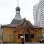 Часовня Илии в Отрадном