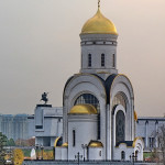 Храм Георгия Победоносца на Поклонной горе