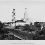 Храм Троицы Живоначальной на Шаболовке