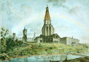 Храм Вознесения Господня и Георгия Победоносца