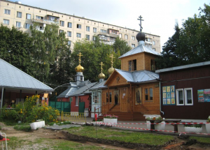Храм Серафима Саровского в Кунцеве