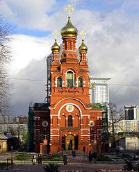 Храм Всех Святых бывшего Ново-Алексеевского монастыря.