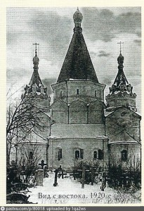 Храм Троицы Живоначальной в Троице-Голенищеве.