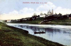 Город Белёв, Тульская область