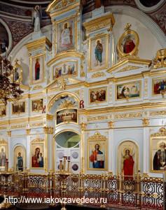 Храм Иакова Заведеева в Казенной слободе