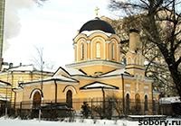 Храм Дмитрия Прилуцкого при клиниках на Девичьем поле