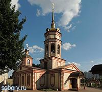 Храмы Воздвижения Креста Господня, крестильный Веры, Надежды, Любови и матери их Софии в Алтуфьеве