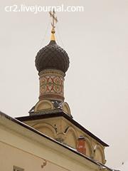 Надвратный храм Андрея Стратилата