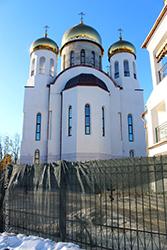 Новый Храм Иоанна Русского в Фили-Давыдкове