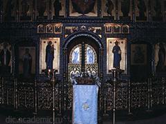 Храм Иоанна Русского в Фили-Давыдкове, иконостас