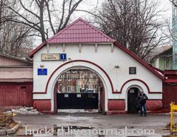 психиатрическая больница - Сказочные ворота Врубеля