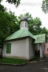 Храм Вонифатия при областной психиатрической больнице