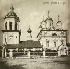 храм Иоанна Богослова, что на Бронной