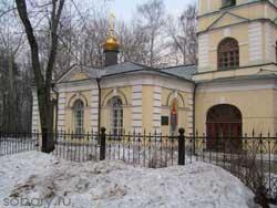 Храм Покрова Пресвятой Богородицы в Покровском-Стрешневе-Глебове