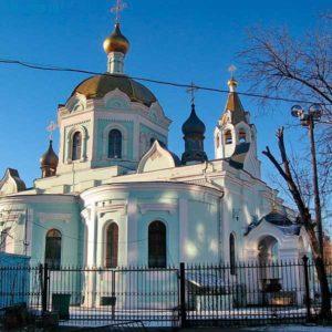 Храм Николая на Трёх Горах