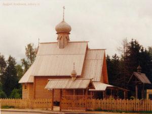 Храм Филарета митр. Московского в Зеленограде